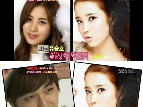 Yoo seung ho daily k pop news news yoo seung ho chooses iu as his ideal type thecheapjerseys Images