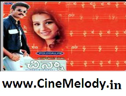 Chinna Telugu Mp3 Songs Free  Download -2000