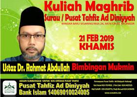 Kuliah Maghrib 21 Feb 2019