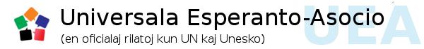 Universala E-Asocio