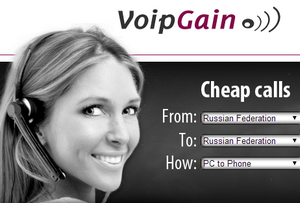 Unlimited Free Calls With Voipgain