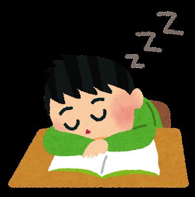 居眠りをしている男の子のイラスト
