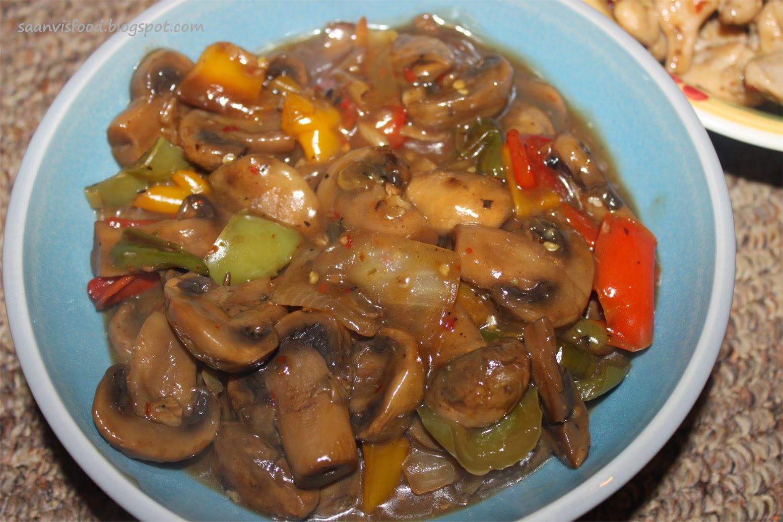 Chilli Mushroom Wet