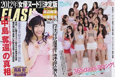 FLASH 2012.03.20 Mayu Watanabe, SKE48