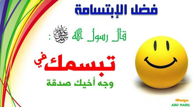 Humor Ulama Wahabi-Salafi