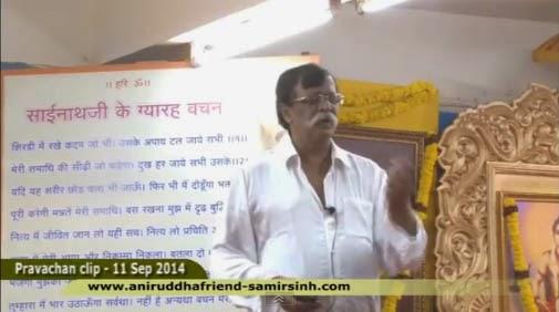 Jai Hanuman Gyan Gun Sagar– Aniruddha Bapu