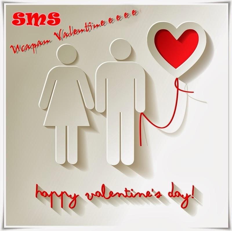 50 SMS Ucapan Selamat Hari Valentine 2014