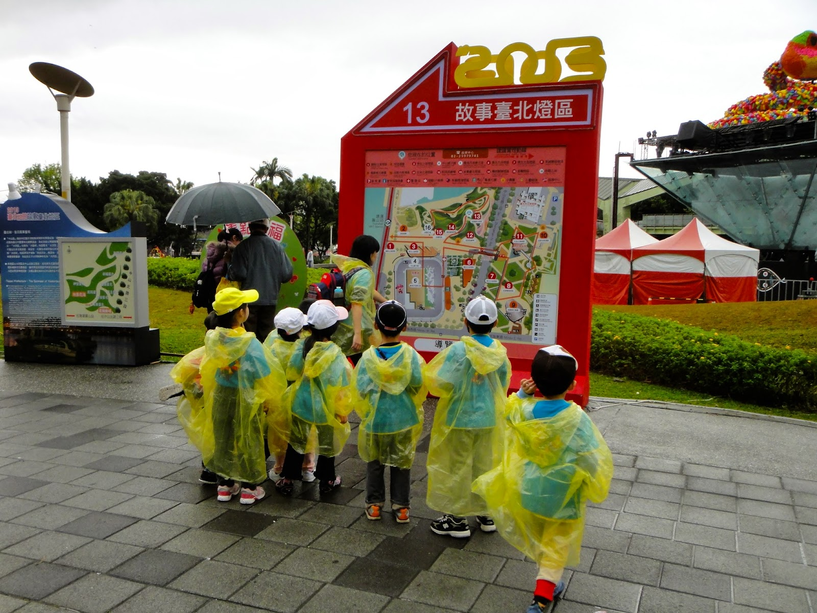 Taiwan Lantern Festival School Excursion