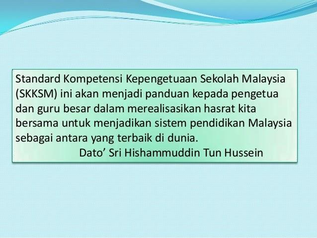 Standard Kompetensi Kepengetuaan Sekolah Malaysia