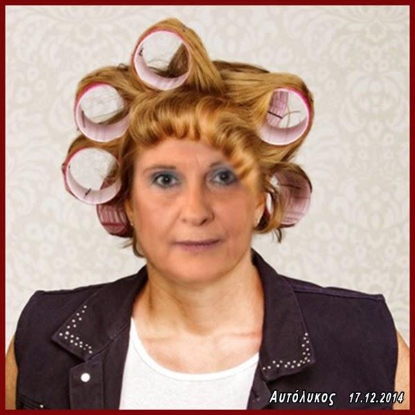 Πόσα άτομα είπαμε πως είχε διορίσει στο γραφείο της η Σοφία Βούλτεψη; Αυτή που αναρωτιέται αν το μαλλί είναι εντάξει...;;;