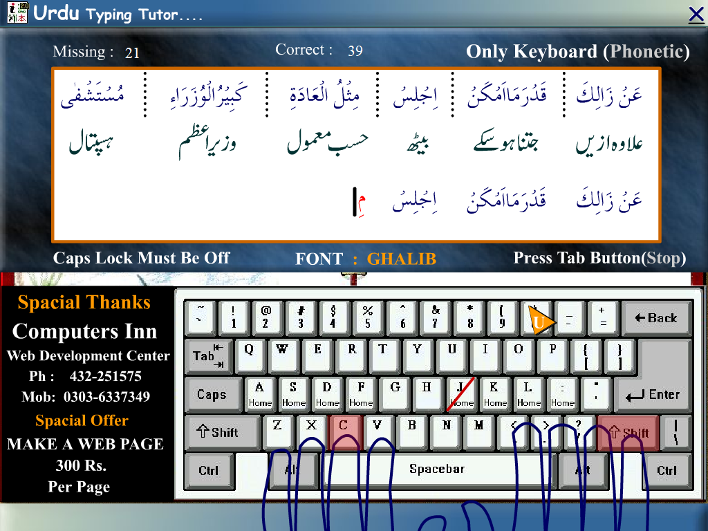 Easy Urdu Keyboard APK Free Download [Latest Version - 2018]