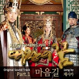 Giấc Mơ Đế Vương - D-dramas