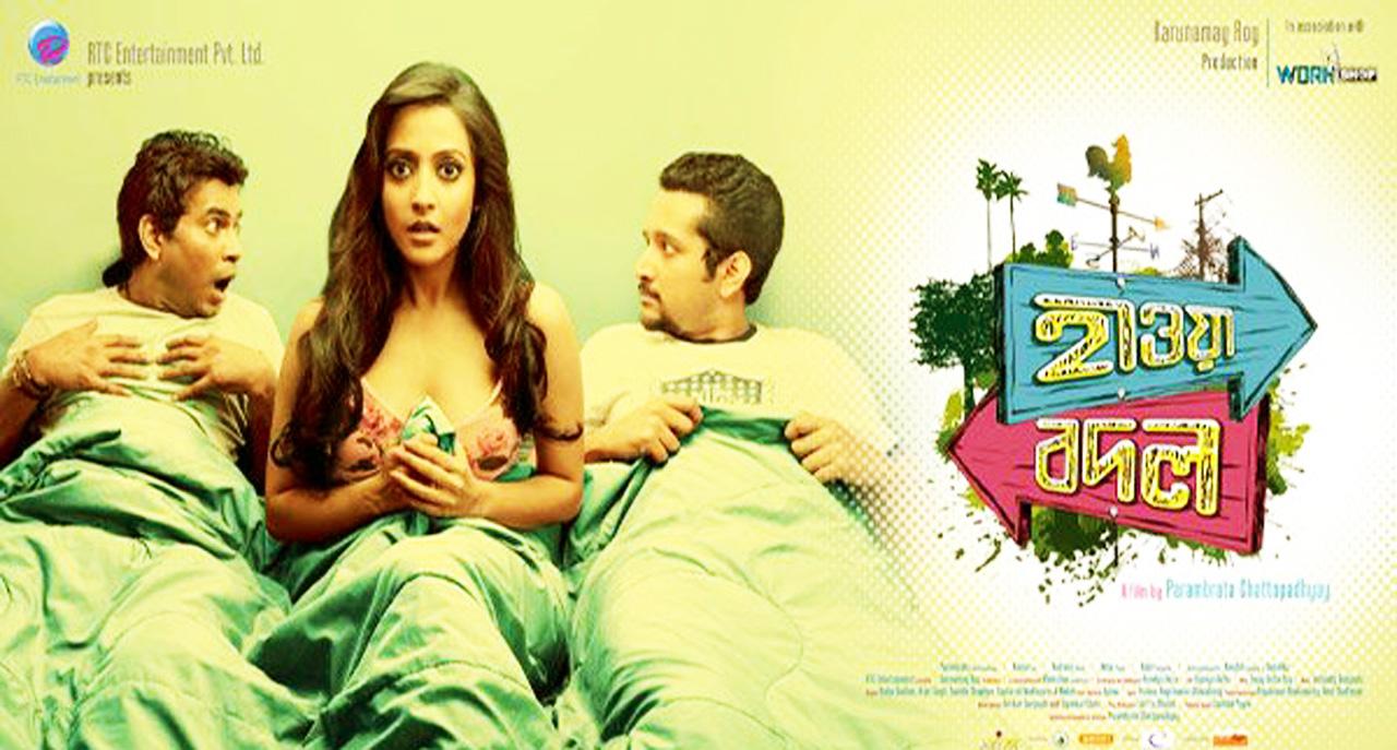 New Bangla Moviee 2016 click hear.............. Hawa+Bodol