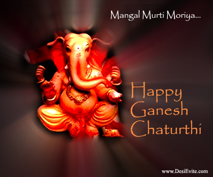 Send free online invitations and announcements Ganesh Chaturthi – Ganesh Invitation Cards