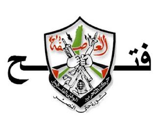 Al Fatah - Movimento de Libertação Nacional Palestino - logotipo