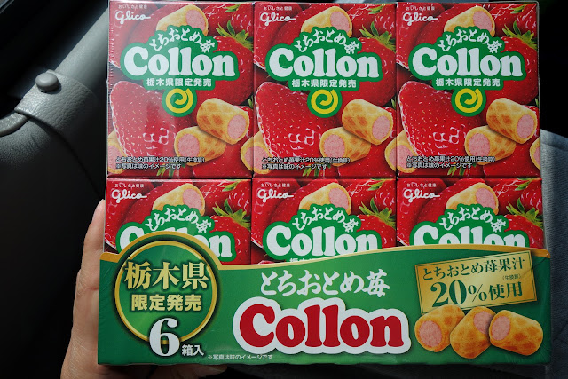 Strawberry Collon