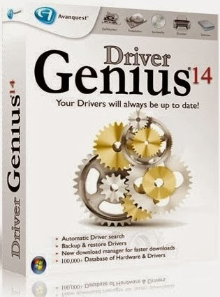 Drive Genius is a free software
