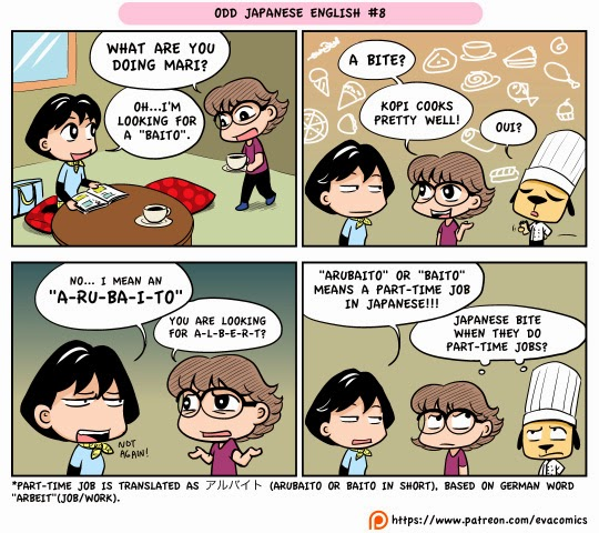 Odd Japanese English: Arubaito or baito comics manga webcomics cartoon
