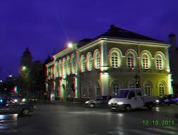 Šabački muzej