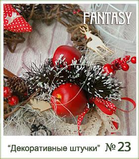 http://mag-fantasy.blogspot.ru/2015/10/23.html