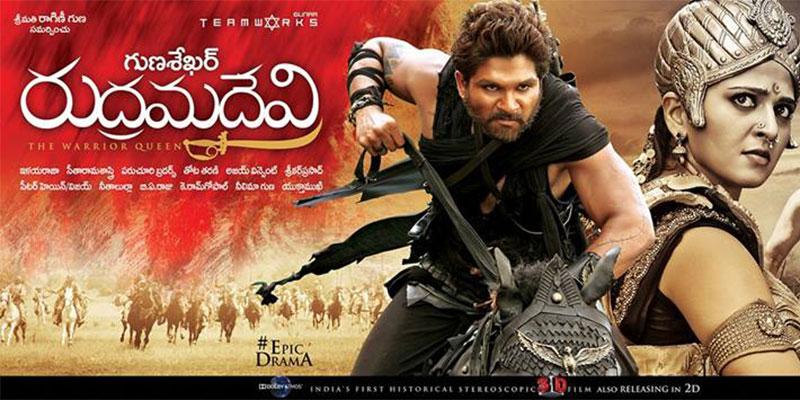 Rudhramadevi New HD Posters | Anushka | Rana Daggubati | Allu Arjun