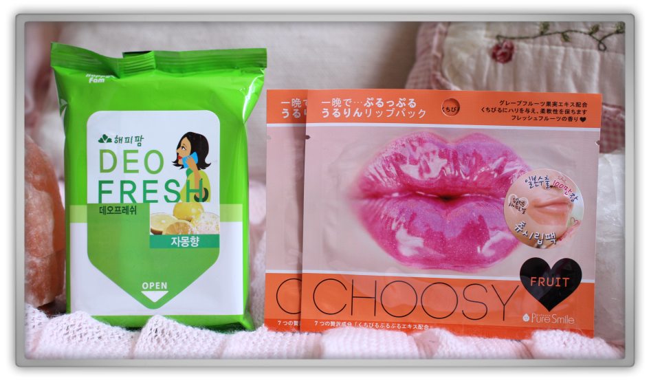 겟잇뷰티박스 by 미미박스 memebox beautybox scentbox 3 grapefruit unboxing review preview box happy fam deo fresh sun smile hydro gel choosy fruit