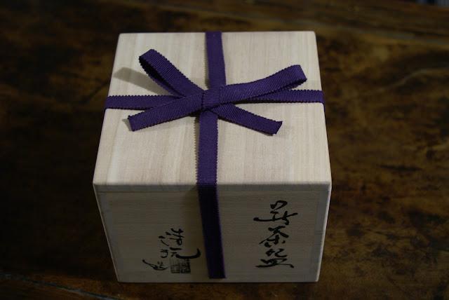 boite japonaise en bois