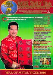WTFS 2010 ANNUAL FENG SHUI BOOK