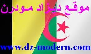 تردد قنوات ناقلة بث مشاهدة مقابلة مباراة الجزائر وبلجيكا بث حي مباشر مونديال 2014 match belgium vs algeria