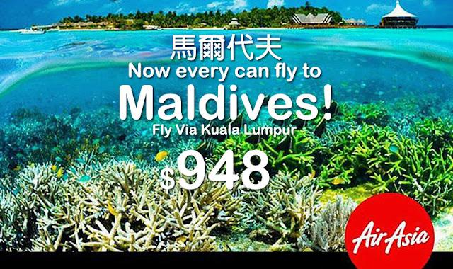 AirAsia 新航線促銷,香港飛馬爾代夫 單程$948起,10月起飛。