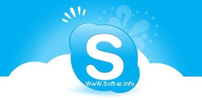 تحميل سكاي بي عربي - Free Download Skype 2013