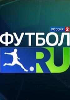 онлайн россия 2 смотреть онлайн: