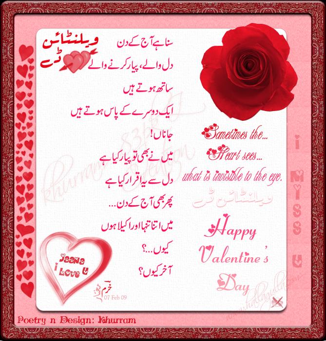 pictures of love poems in urdu.
