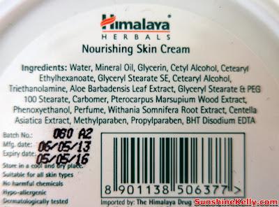 Himalaya herbals Nourishing Skin Cream, Himalaya herbals Nourishing Skin Cream Review, himalaya herbals, himalaya herbals skincare, nourishing skin cream, skincare review, beauty, himalaya