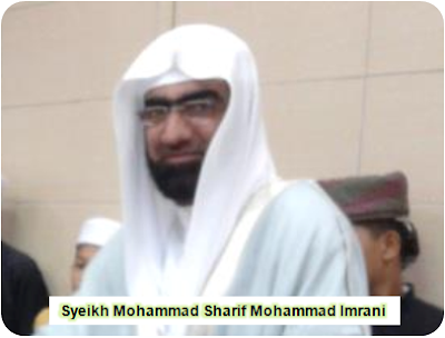 Syeikh Mohammad Sharif Mohammad Imrani