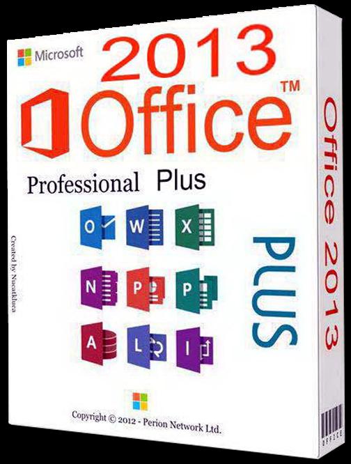 ขอ serial number microsoft office professional plus 2010