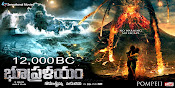 Bhupralayam Movie Hq Wallpapers-thumbnail-1