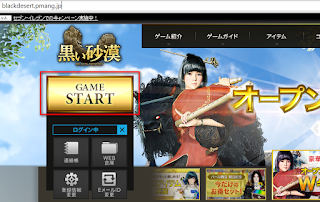 Launch BD JP Game