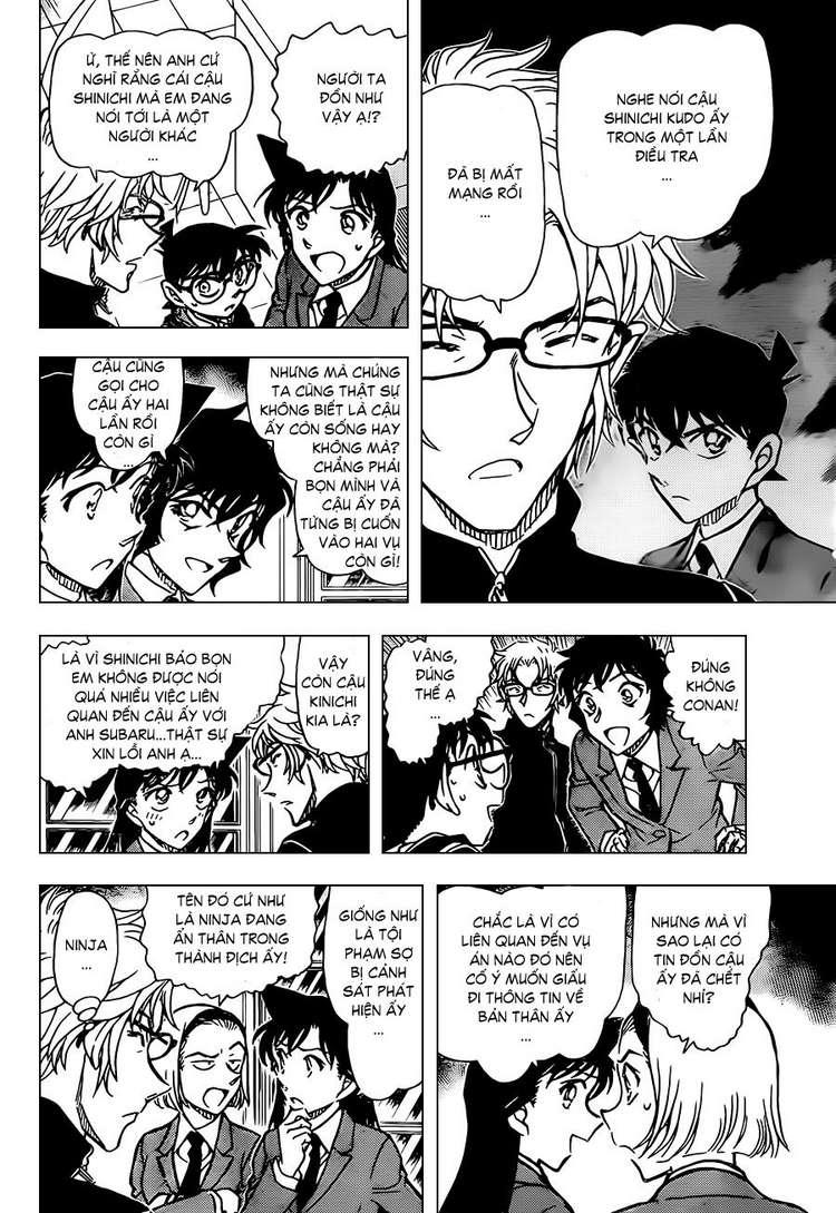 Detective Conan - Thám Tử Lừng Danh Conan chap 813 page 14 - IZTruyenTranh.com