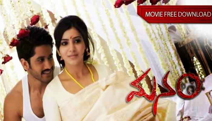 Manam 2014 Telugu Movie Free Download