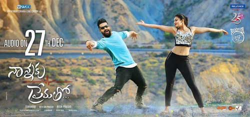 Nannaku-Prematho-2015-Songs-Lyrics-in-telugu-Movie-Image