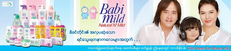 Babi Mild Myanmar
