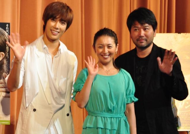 """[DRAMA] 05/08/2011 - Park Jung Min @ """"8-Gatsu no Love Song"""" 10"""