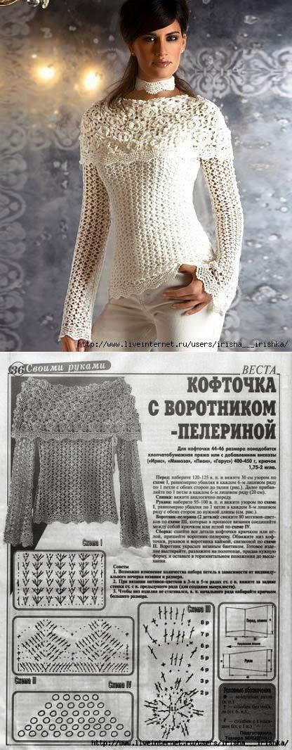Bellísima blusa de mangas largas con patrón