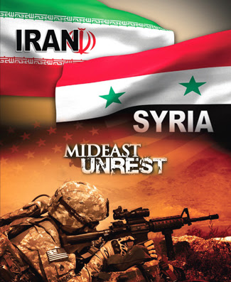 http://2.bp.blogspot.com/-rwVgP4-I6EA/T8bOoB077sI/AAAAAAAAA5I/WG1bh3ope00/s200/iran_syria_war_gr1.jpg