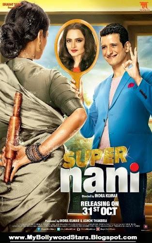 Super Nani (2014) Movie Poster No. 2