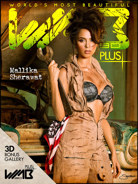 Mallika Sherawat Sexy Cleavage in 3D Magazine Photos