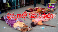 13 dead, several injured in stampede at rajahmundry Godavari Pushkaram festival in Andhra Pradesh