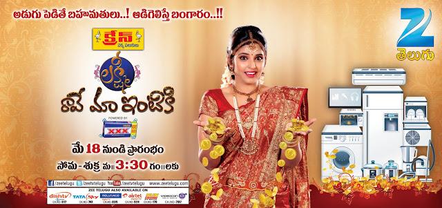Shyamala in Zee Telugu