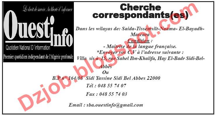 مسابقة توظيف مراسلين صحفيين في جريدة Ouest info 2012 1.jpg
